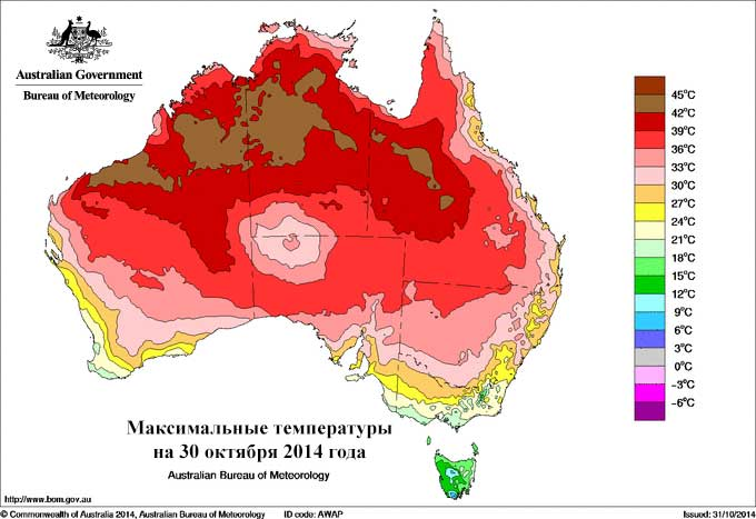 temperature-map-of-Australia-for-the-31st-of-October-2014-ru